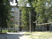 neighbour house: st. Lenin, house 102. Apartment house