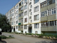 neighbour house: st. Lenin, house 105. Apartment house