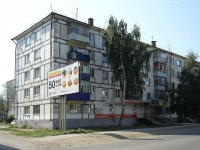 Chapaevsk, Lenin st, house 107. Apartment house