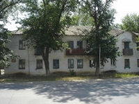 neighbour house: st. Lenin, house 127. Apartment house