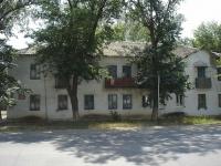 Чапаевск, Ленина ул, дом 127