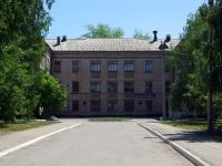 Чапаевск, улица Ленина, дом 5. поликлиника