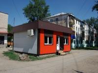 恰帕耶夫斯克市,  , house 8А. 商店