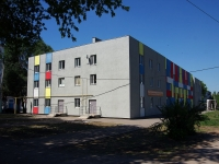 Чапаевск, улица Ленина, дом 16А. многоквартирный дом