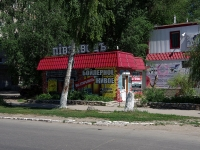 Чапаевск, улица Ленина, дом 23А. магазин
