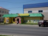 Чапаевск, улица Ленина, дом 34В. магазин