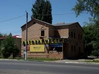 Чапаевск, улица Ленина, дом 40А. магазин