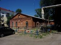 Чапаевск, улица Ленина, дом 45А. офисное здание
