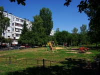 Чапаевск, улица Ленина, дом 1. многоквартирный дом