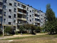 Чапаевск, Ленина ул, дом 1