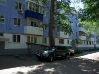Чапаевск, Ленина ул, дом 4