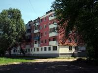 Чапаевск, улица Ленина, дом 4А. многоквартирный дом