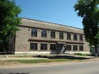Чапаевск, улица Ленина, дом 17А. центр занятости населения