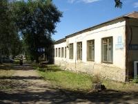 Чапаевск, Ленина ул, дом 20