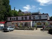 Чапаевск, Ленина ул, дом 23