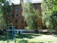 Чапаевск, Ленина ул, дом 31