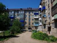 Чапаевск, Ленина ул, дом 33