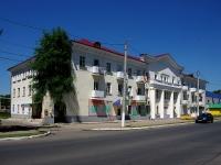 Чапаевск, Ленина ул, дом 34