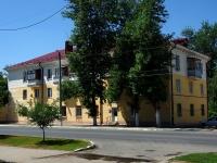 Чапаевск, Ленина ул, дом 36