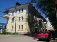 Чапаевск, Ленина ул, дом39