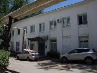 Чапаевск, Ленина ул, дом 40