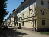 Чапаевск, Ленина ул, дом 41