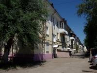 Чапаевск, Ленина ул, дом 43