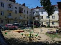 Чапаевск, Ленина ул, дом 45