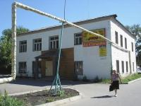 Чапаевск, улица Медицинская, дом 3Б. кафе / бар