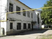 Чапаевск, улица Медицинская, дом 4. больница МУ Центральная городская больница г.о. Чапаевск