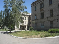neighbour house: st. Nekrasov, house 5. polyclinic