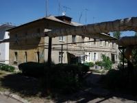 Чапаевск, улица Некрасова, дом 7. многоквартирный дом
