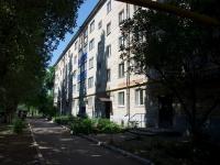 Чапаевск, Октябрьская ул, дом 5