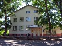 Чапаевск, улица Октябрьская, дом 9А. офисное здание