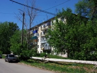 Чапаевск, улица Октябрьская, дом 10А. многоквартирный дом