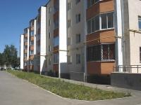 Chapaevsk, Oktyabrskaya st, house 11. Apartment house