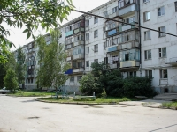 Chapaevsk, Ordzhonikidze st, house 5. Apartment house