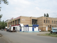 Chapaevsk, Ordzhonikidze st, house 13. shopping center