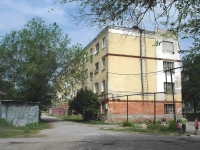 neighbour house: st. Ordzhonikidze, house 14. Apartment house