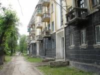 neighbour house: st. Ordzhonikidze, house 16. Apartment house
