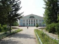 恰帕耶夫斯克市,  , house 18. 文化宫