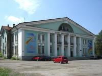 Chapaevsk, community center им. Горького, Ordzhonikidze st, house 18