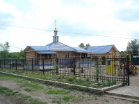 Чапаевск, храм в честь Казанской иконы Божией Матери, улица Орджоникидзе, дом 22А
