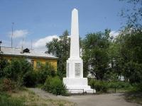 恰帕耶夫斯克市,  . 方尖碑