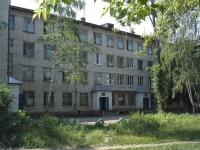 Чапаевск, улица Павлова, дом 5. родильный дом