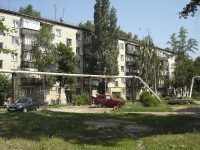 Chapaevsk, Pavlov st, house 7. Apartment house