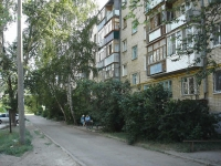 Chapaevsk, Pavlov st, house 9. Apartment house