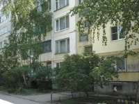 Чапаевск, улица Пархоменко, дом 102. многоквартирный дом