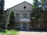 Чапаевск, улица Пионерская, дом 1. суд Мировые судьи г. Чапаевска