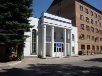 Чапаевск, улица Пионерская, дом 2. завод (фабрика) Чапаевский Механический завод